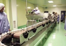 Thực hành sản xuất tốt (GMP)